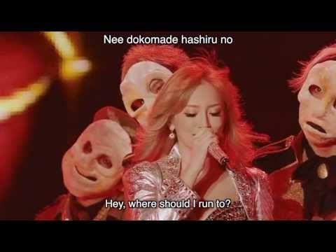 ▶ Ayumi Hamasaki 浜崎あゆみ - A song for xx 2013 15th Anniversary eng /romanji Lyrics (A Best Live Tour) - YouTube
