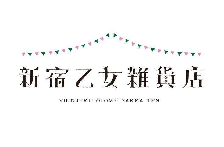 otome_ci_01