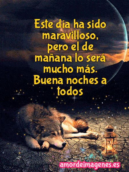 imagenes-en-movimiento-de-buenas-noches-amor-lobo   amordeimagenes.es