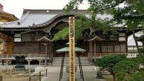 1 Chome-55-12 Denenchōfu, Ōta-ku, Tōkyō-to 145-0071, Japonia