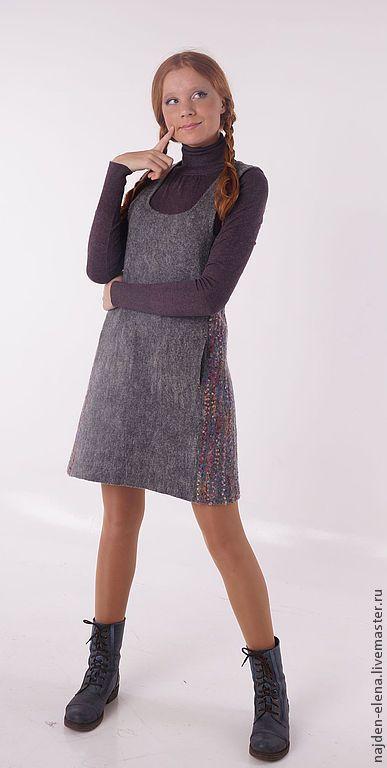 валяный САРАФАН - тёмно-серый,однотонный,платье,сарафан валяный,сарафан