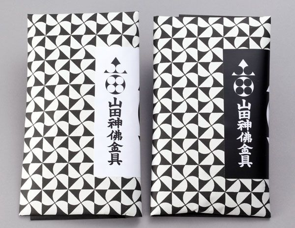 山田神仏金具製作所 パッケージ