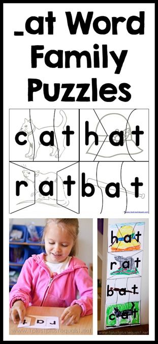 Free _at Word Family Printable Word Puzzles