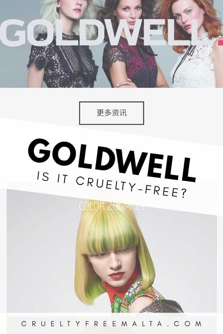 Is Goldwell Cruelty Free In 2020 Cruelty Free Goldwell Cruelty Free Brands