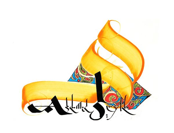 arabic yellow modern calligraphy
