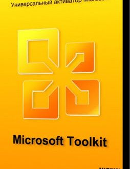 Name : Microsoft Toolkit Version : 2.4.5 Final Languange : English Medicine : Include OS Support : Xp/Vista/7/8/Office 2007/2010/201