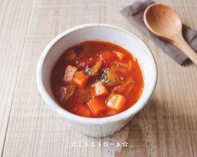 ☆ミネストローネ☆ by ☆栄養士のれしぴ☆ [クックパッド] 簡単おいしいみんなのレシピが264万品