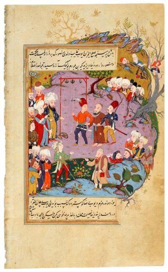 Execution of Ḥusain Ibn Manṣūr Al-ḥallāj Outside the Gates of Baghdad in 922 | Execution of Husain Ibn Mansur Al-hallaj | The Morgan Library & Museum