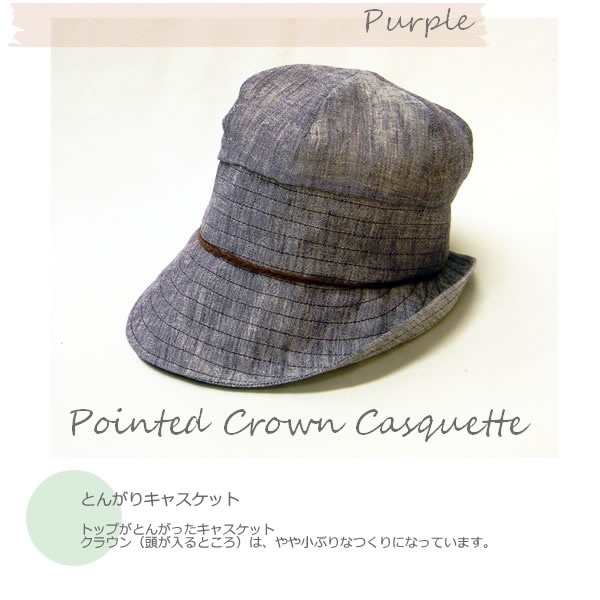 pointed crown casquette  PeachBloom Hat
