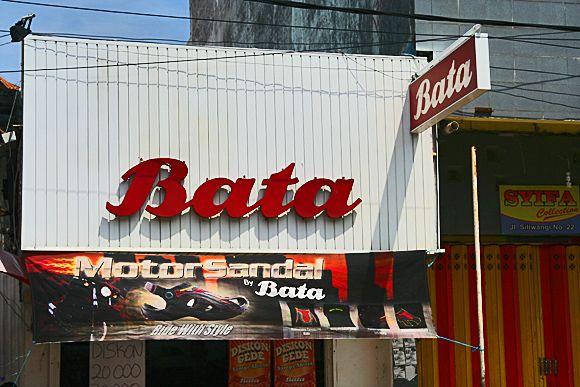 Bata Store in Indonesia
