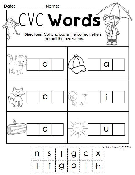 April Printables - Kindergarten Literacy and Math | CVC Words ...