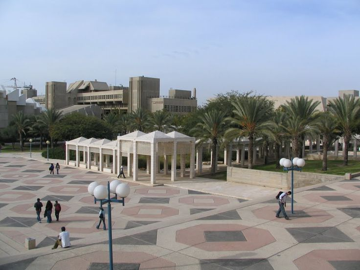 Elegant Ben Gurion University Of The Negev   Beer Sheva, Israel Medical School 1999    Home Design Ideas