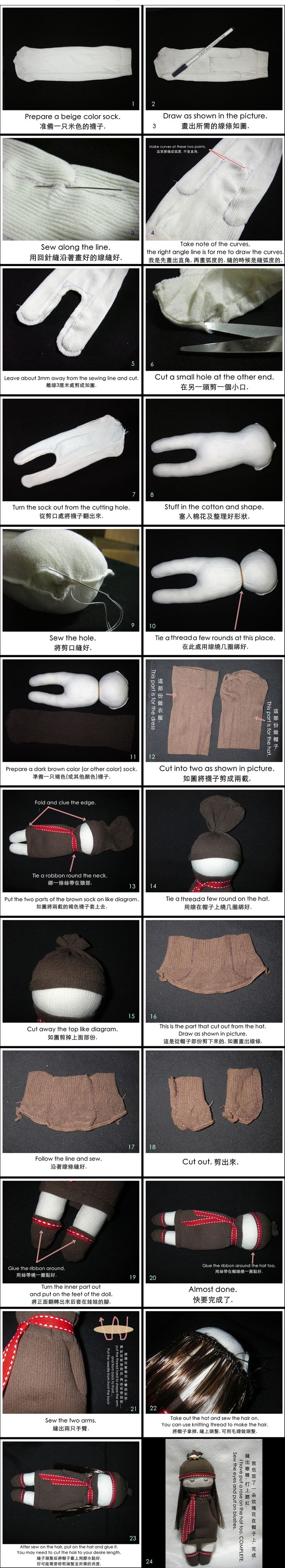 Cute Sock Doll instructions