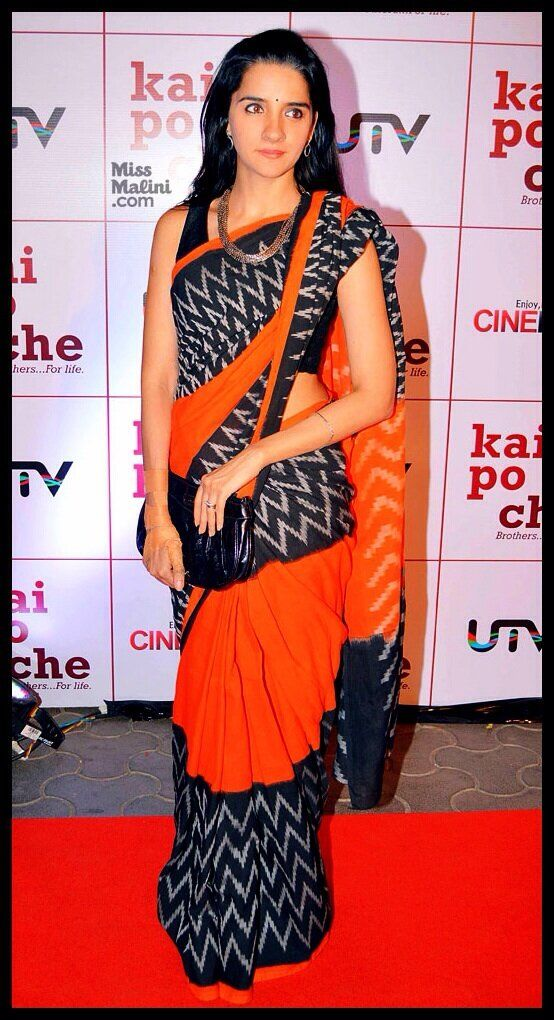Saree printed