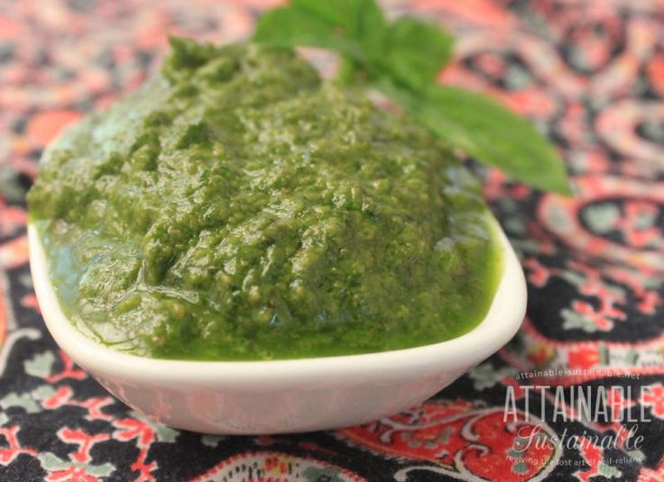 Basil is an easy summer herb to grow. Fresh pesto is a great way to use (and store) it!