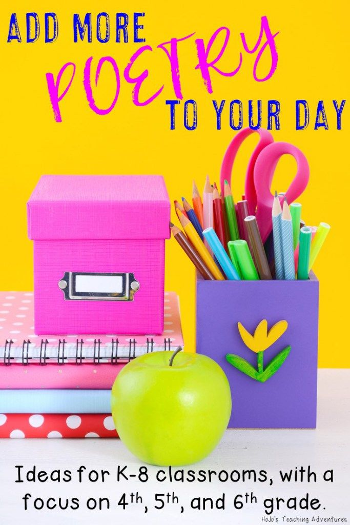 Add more poetry to your daily classroom routine with these ideas! They're great for Common Core, but ANY standards can be taught. There are ideas for Kindergarten, 1st, 2nd, 3rd, 4th, 5th, 6th, 7th, and 8th grade - but the post focuses primarily on 4th, 5th, and 6th grade classrooms. {You don't need to be a common core teacher to use these ideas! Basic concepts like theme, point of view, making connections, and summarizing are included here!!}