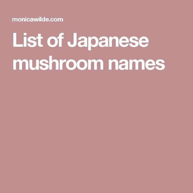 List of Japanese mushroom names