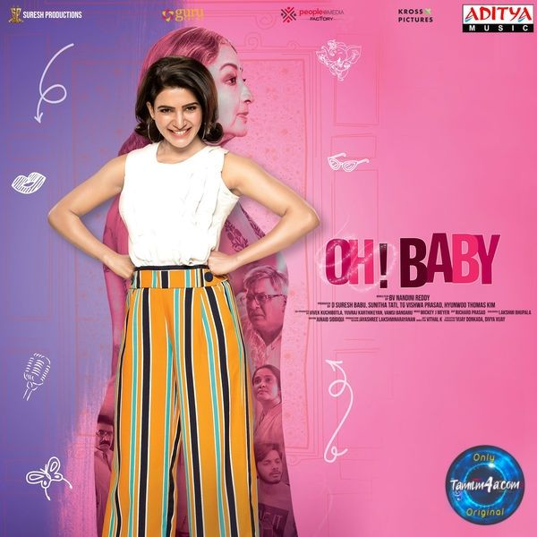 Oh Ba 2019 Telugu Songs Mp3 320kbps Itunes M4a With Images Itunes Telugu Songs