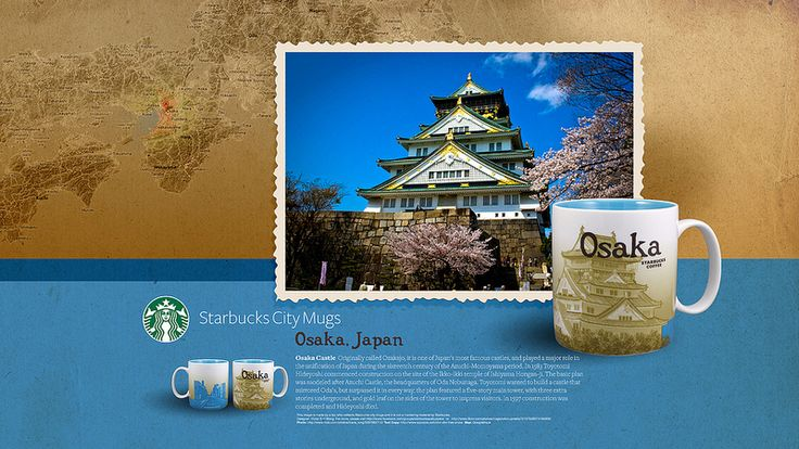 Starbucks City Mug Osaka Desktop Wallpaper
