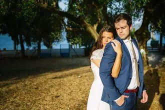 Love - love  - love - http://www.kefaloniawedding.com/ #weddingingreece #mythosweddings #venues #kefalonia