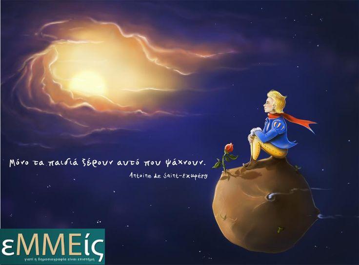 Καληνύχτα! :)  #εΜΜΕίς #eMMEis #καληνύχτα