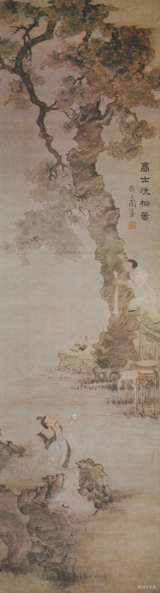 오원 장승업, 고사세동도, 19세기, 수묵채색화.