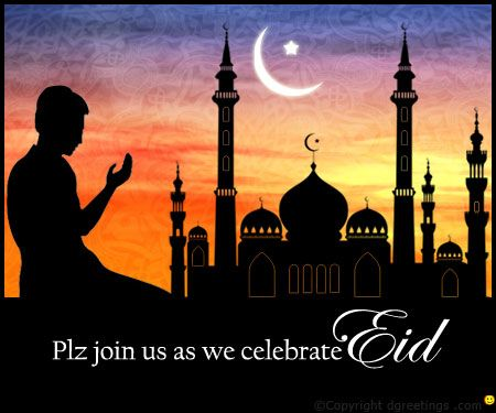 Dgreetings - Eid Invitation Cards