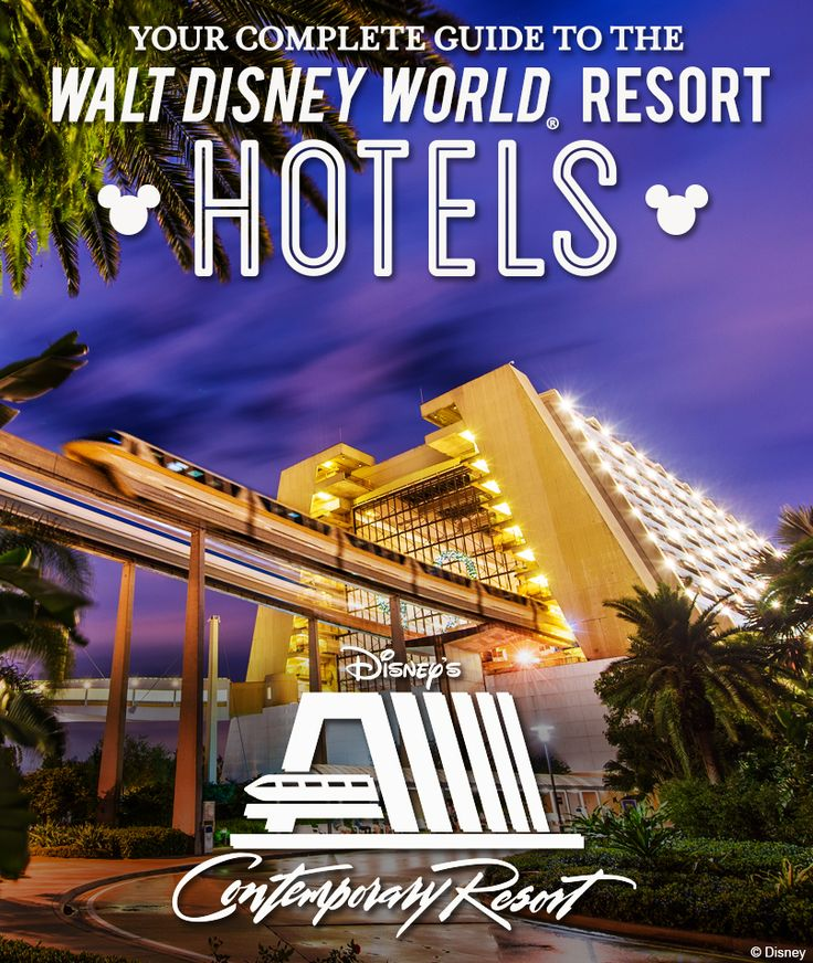 Complete Guide to the Walt Disney World Resort hotels: Disney's Contemporary Resort