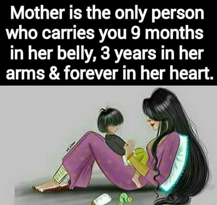 Mother is ...