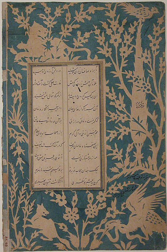 Poems by Sa`di  Sa'di  (1213/19–92)  Object Name: Album leaf, non-illustrated Date: 16th century Geography: Iran Medium: Ink, opaque watercolor and gold on paper  @Metropolitan Museum of Art