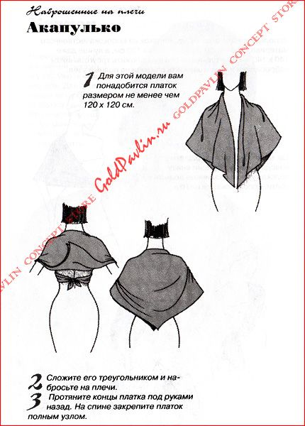 Как просто завязывать платки 146 способов Золотой Павлин. Как правильно завязывать платок? Графические схемы разные варианты завязывания платков