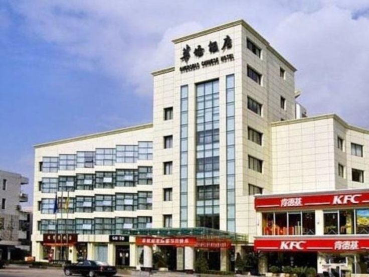Wenzhou Wenzhou Ruian Overseas Chinese Hotel China, Asia Stop at Wenzhou Ruian Overseas Chinese Hotel to discover the wonders of Wenzhou. Featuring a complete list of amenities, guests will find their stay at the property a comfortable one. Take advantage of the hotel's luggage storage, Wi-Fi in public areas, car park, room service, meeting facilities. Non smoking rooms, air conditioning, desk, mini bar, blackout curtains can be found in selected guestrooms. To enhance guests'...
