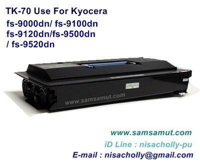 https://www.i-sabuy.com/ … หมึกโทนเนอร์ Ricoh SPC-3400 : SPC3400/ SPC3410/ SPC3500 พิมพ์ 5,000 แผ่น/ …