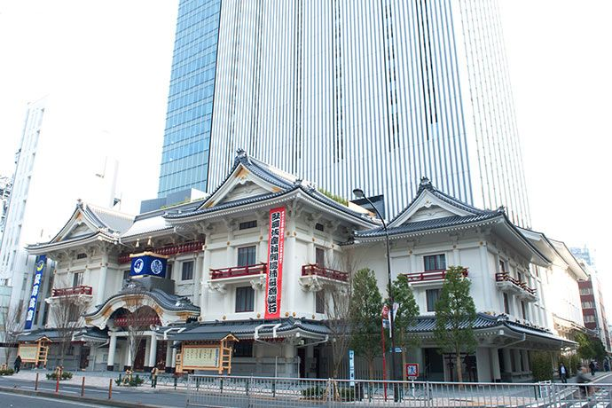 The appearance of Kabukiza Theatre