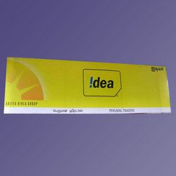 Corporate Signboard - Corporate Shop Branding, Corporate Retail Branding Sign, Corporate Signage and ACP Signs Manufacturer & Supplier from ...