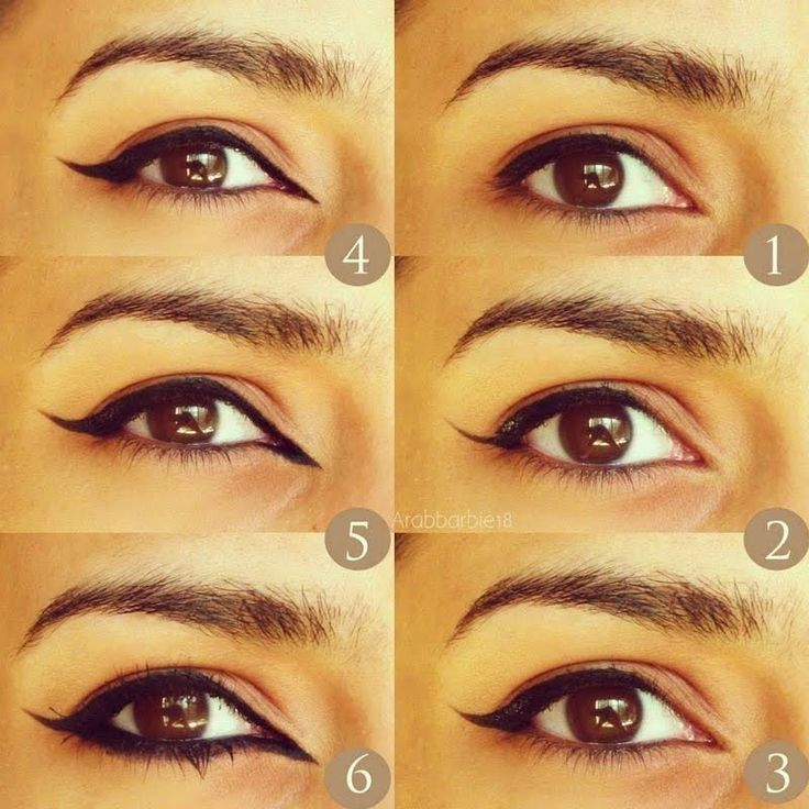 HOW TO DO ARABIC EYELINER By فاطمة ه
