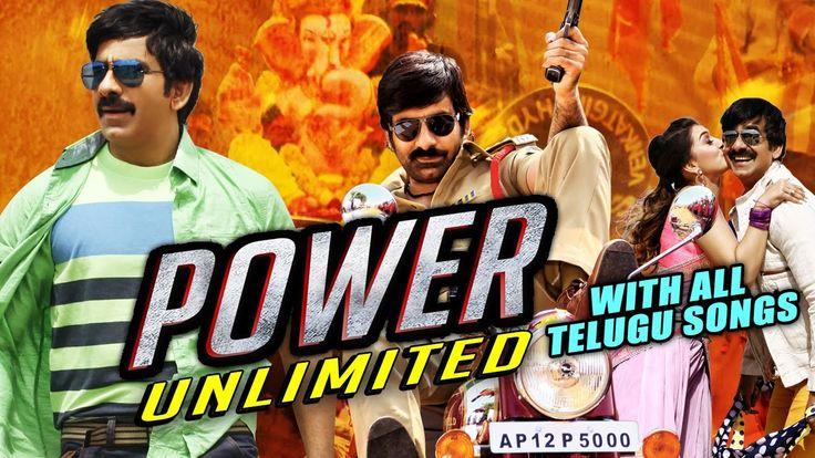 Free Power Unlimited (2015) Full Hindi Dubbed Movie With Telugu Songs | Ravi Teja, Hansika Motwani Watch Online watch on  https://free123movies.net/free-power-unlimited-2015-full-hindi-dubbed-movie-with-telugu-songs-ravi-teja-hansika-motwani-watch-online/