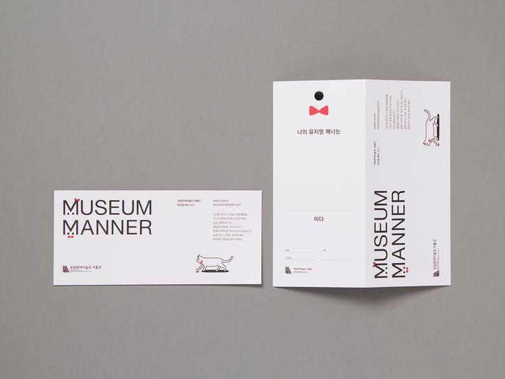 04_mm_leaflet