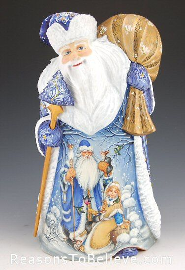 Santa with Father Frost and the Snowmaiden