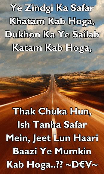 120 best images about Hindi shayari on Pinterest | Dil se