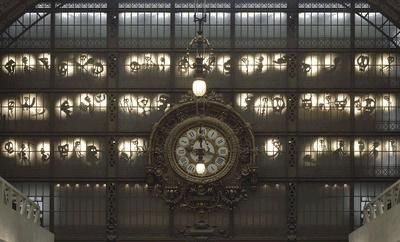 verriere musee d'orsay Boltanski