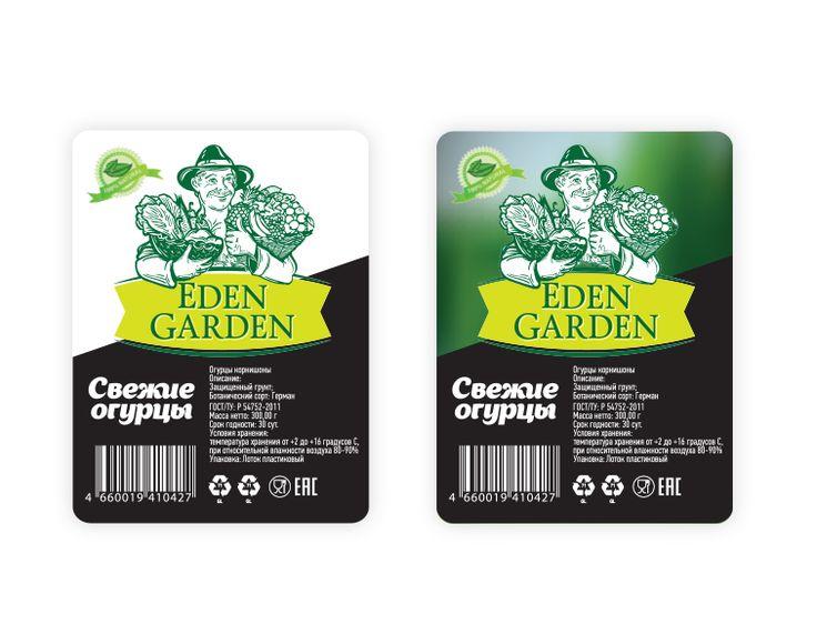 Этикетка (стикер) для овощей и фруктов для компании Eden Garden. The label (sticker) for fruit and vegetables for the company Eden Garden.