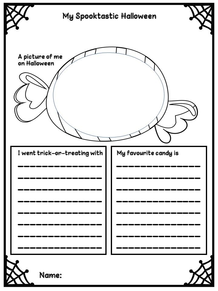 Halloween writing paper for primary students