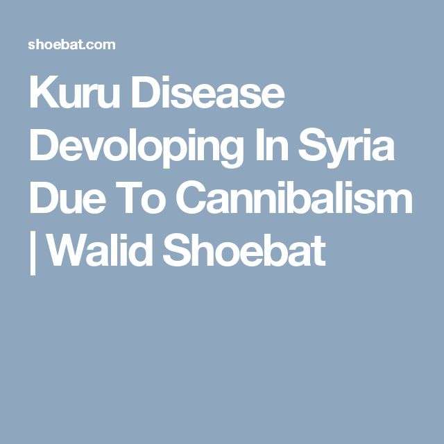 Kuru Disease Devoloping In Syria Due To Cannibalism | Walid Shoebat
