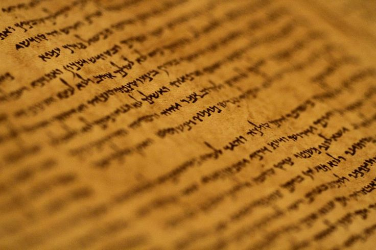 A manuscript from the Dead Sea Scrolls collection on display at the Israel Museum in Jerusalem on September 26, 2011 (Miriam Alster/Flash90)