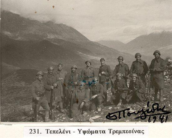 Οι Θηβαίοι αξιωματικοί και οπλίτες πεσόντες στο Επος του 1940