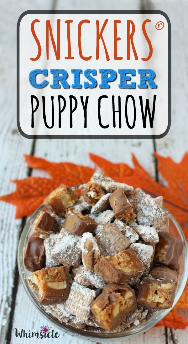 Perfect fall snack!  SNICKERS®Crisper puppy chow makes a great football party food, sweet recipe or easy dessert. #sweetsquad [ad]