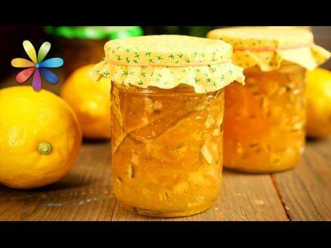 Приготовьте варенье «лимонный мед» и забудьте о простудах! – Все буде до...