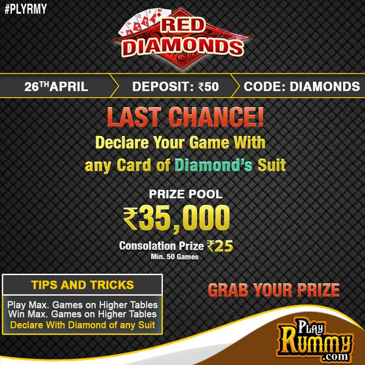 Declare with a Diamond and Win Prizes worth Rs.35000/ Rs