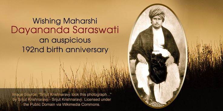 Tomorrow we observe Maharshi Dayananda Saraswati Jayanti, celebrating the birth anniversary of Maharshi Dayanand Saraswati - the founder of Arya Samaj. A strong believer in Vedic Hinduism, he is known for contributions to promoting equal rights for women and women's education. He was also the first person to introduce the concept of Swaraj which was taken up later by Lokmanya Tilak and became the dominating ideology of the freedom movement. #PurityOfPrayer